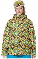 Женская куртка Horsefeathers Carina yellow peru -50%