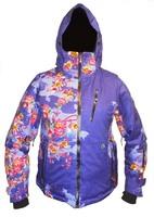 Женская куртка Volkl Mont Blanc violet -70%