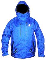 Куртка горнолыжная Volkl Print blue -70%