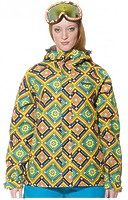 Женская куртка Horsefeathers Carina yellow peru -60%