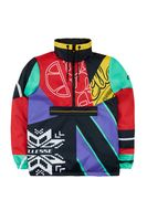Женская куртка Ellesse Q3F19 Cortina jacket multi -40%