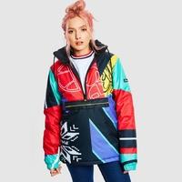 Женская куртка Ellesse Q3F19 Cortina jacket multi