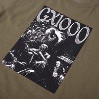 Футболка GX1000 Ghoul military green