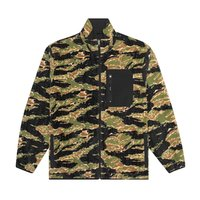 Двухсторонняя куртка HUF HO19 Milton reversible polar fleece tiger camp