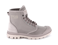 Ботинки Palladium Pampa solid ranger Tokio rose dust